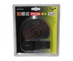 Набор полотен для многофункционального инструмента Ryobi RAK02MT