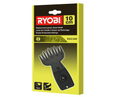 Насадка-лезвия для стрижки травы Ryobi RAC300