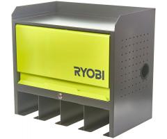 Полка навесная открытая Ryobi RHWS-0