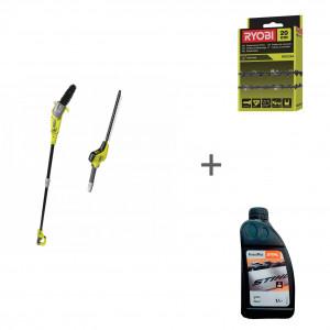 Кусторез высотный электрический + насадка кусторез Ryobi RP750450 + цепь и масло в подарок!