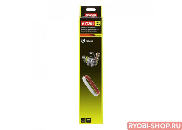 BSS50A5 5132003684 в фирменном магазине Ryobi