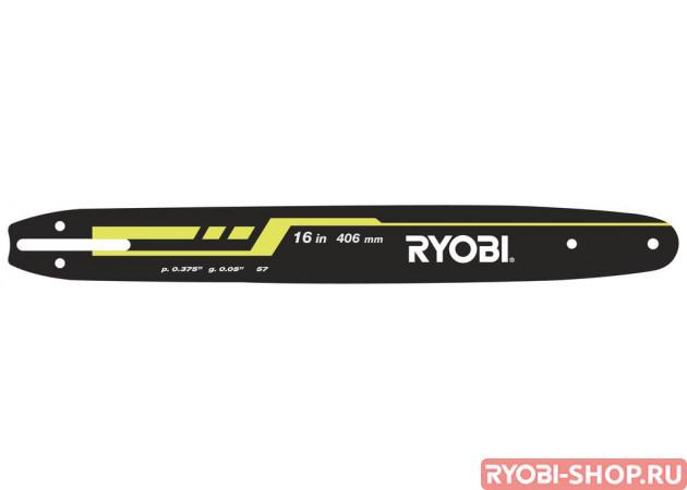 RAC249 5132002784 в фирменном магазине Ryobi