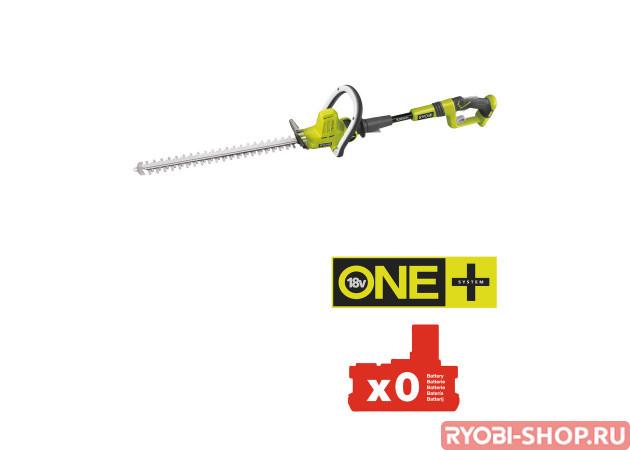 OHT1850X-0 ONE+ 5133001249 в фирменном магазине Ryobi