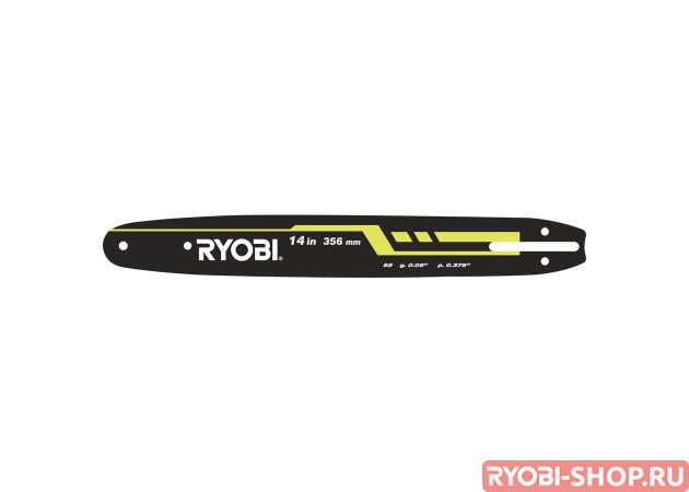 RAC213 5132002575 в фирменном магазине Ryobi