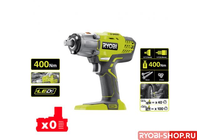 R18IW3-0 ONE+ 5133002436 в фирменном магазине Ryobi