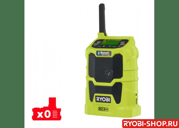 R18R-0 ONE+ 5133002455 в фирменном магазине Ryobi