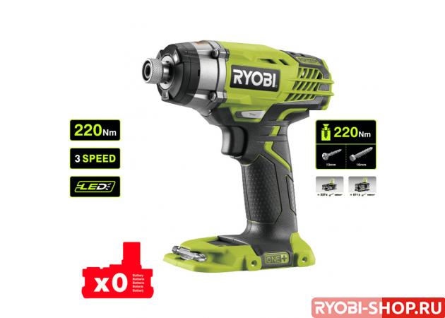 R18ID3-0 ONE+ 5133002613 в фирменном магазине Ryobi