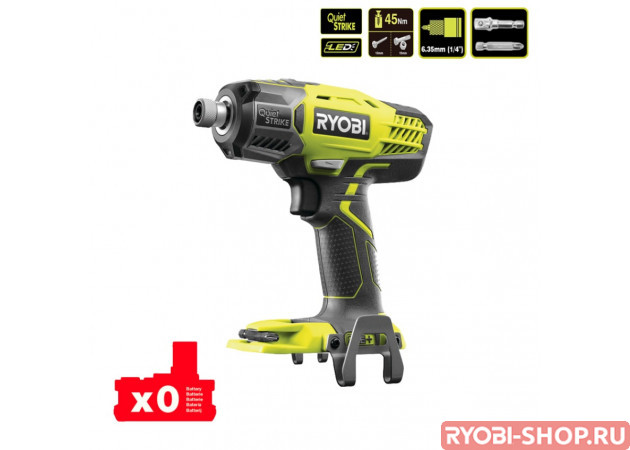 R18QS-0 ONE+ 5133002642 в фирменном магазине Ryobi