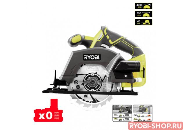 R18CSP-0 ONE+ 5133002628 в фирменном магазине Ryobi