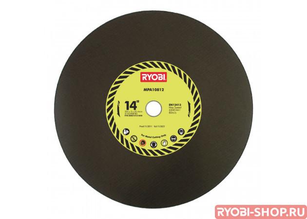 COSB355A1 5132002684 в фирменном магазине Ryobi