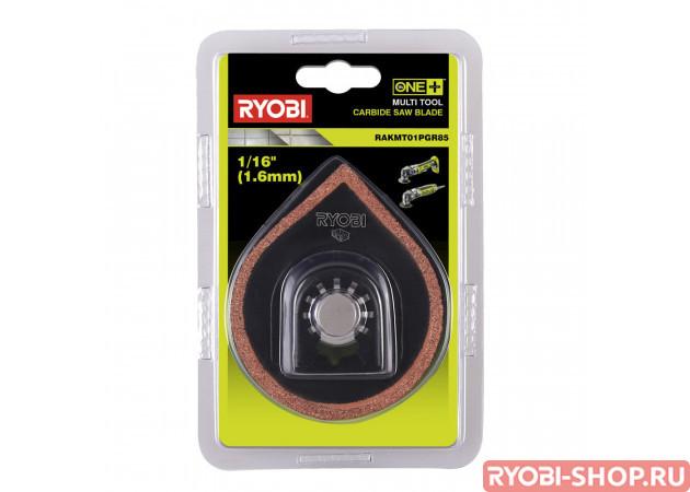 RAKMT01PGR85 5132003926 в фирменном магазине Ryobi