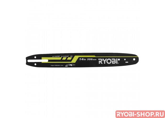RAC241 5132002711 в фирменном магазине Ryobi