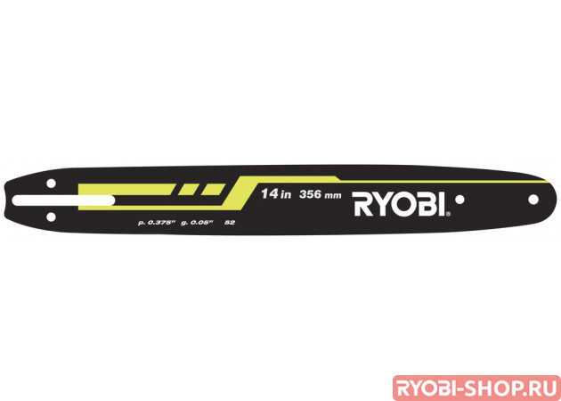 RAC253 5132002790 в фирменном магазине Ryobi